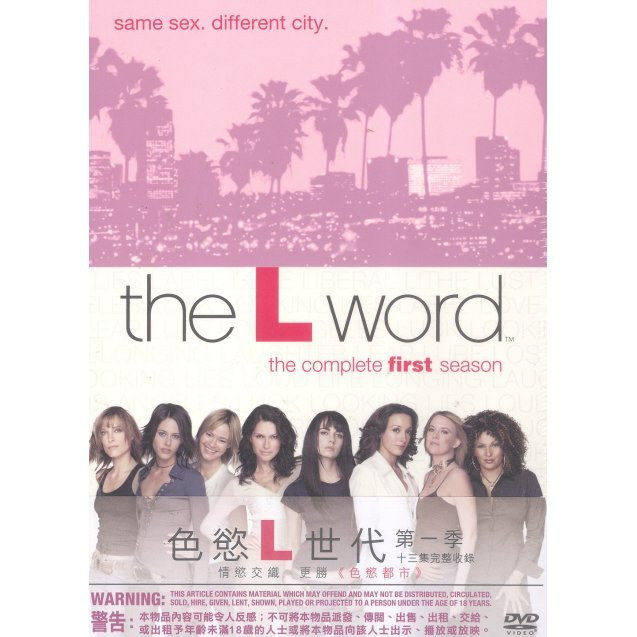 The L Word [The Complete First Season]