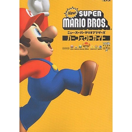 New Super Mario Bros. Perfect Guide