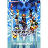 Kingdom Hearts II Final Mix+ World Navigator Strategic Guide