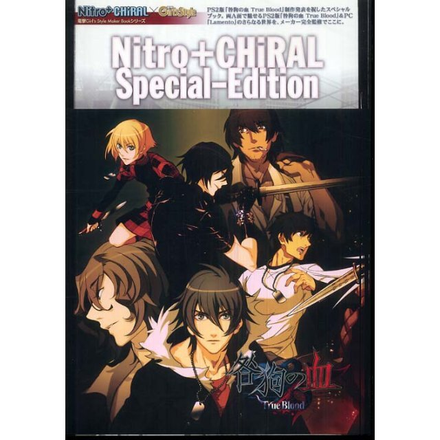 Nitro+Chiral Special Edition - True Blood - Girls Style Maker Book