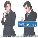 Giving [DSD Version]