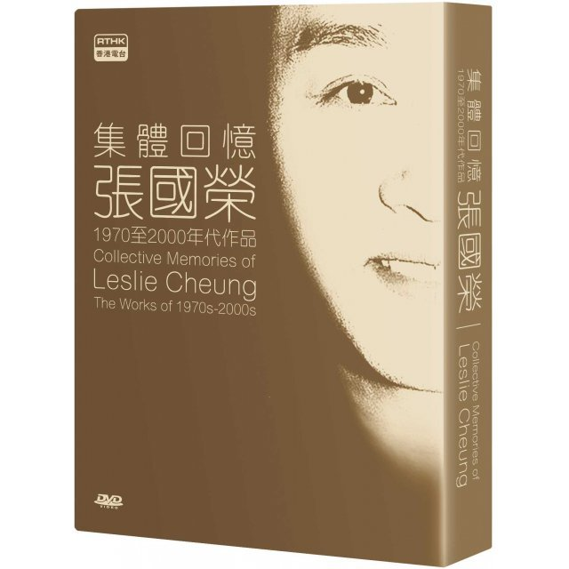 Collective Memories of Leslie Cheung [3-Disc Boxset]