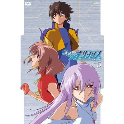 Giniro no Olynssis Vol.5 [DVD+CD Limited Edition]