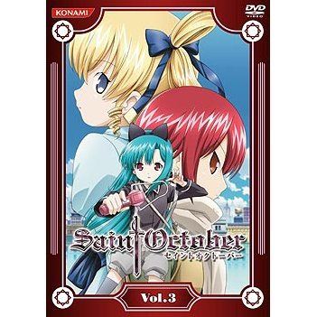 Saint October Vol.3