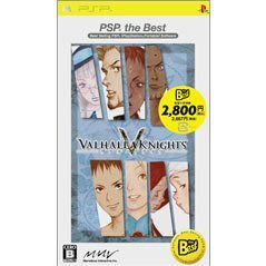 Valhalla Knights (PSP the Best)