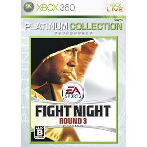 Fight Night Round 3 (Platinum Collection)