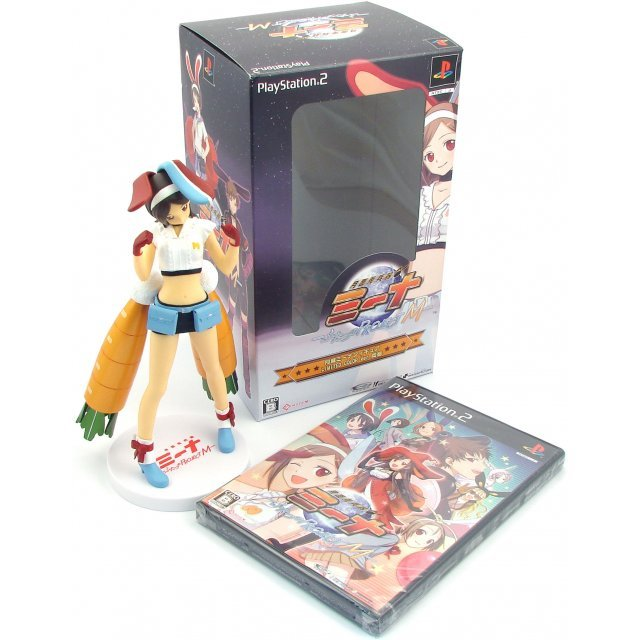 Getsumento Heiki Mina: Futatsu no Project M [Limited Edition]