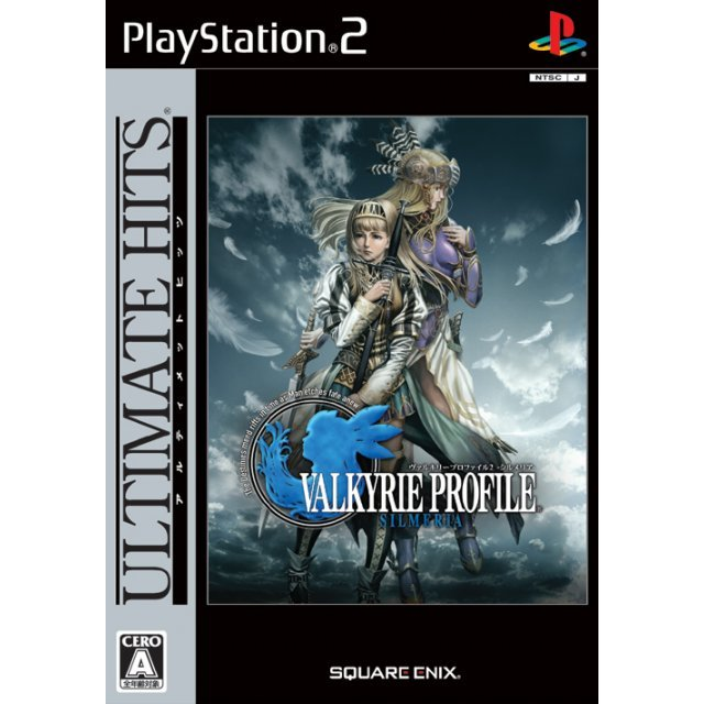 Valkyrie Profile 2: Silmeria (Ultimate Hits)