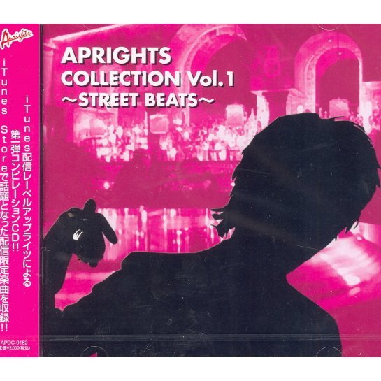 Aprights Collection Vol.1 -Street Beats