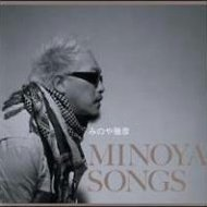 Minoya Songs Vol.I