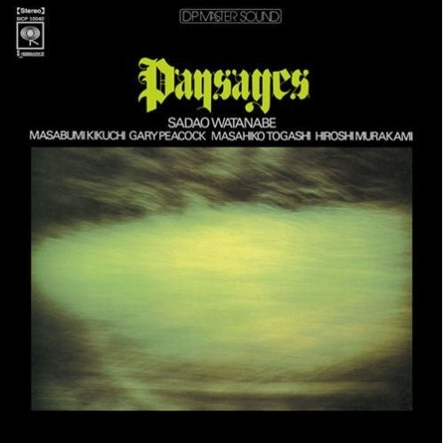 Paysages [Limited Edition]