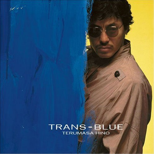 Trans-Blue [Limited Edition]