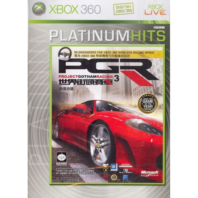 Project Gotham Racing 3 (Platinum Collection)