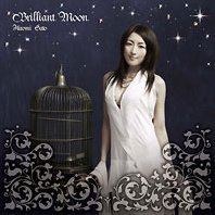 Brilliant Moon [CD+DVD Limited Edition]
