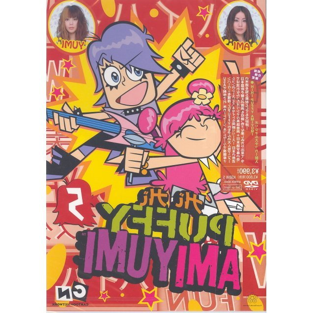 Hi Hi Puffy AmiYumi Vol.5