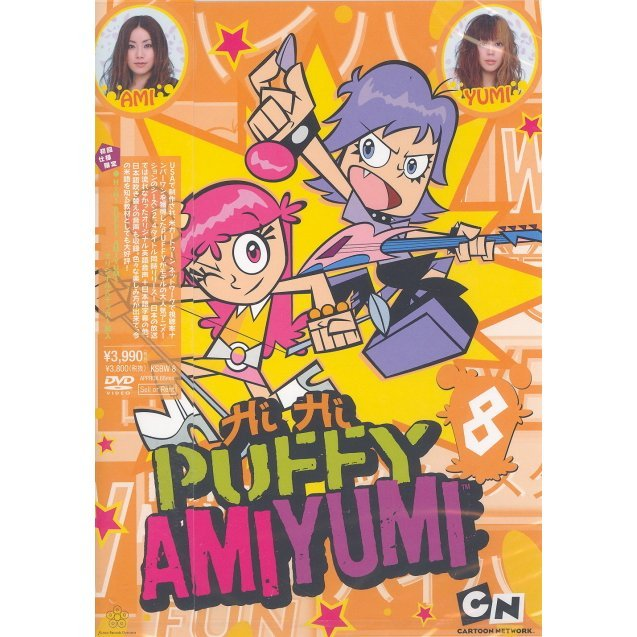 Hi Hi Puffy AmiYumi Vol.8