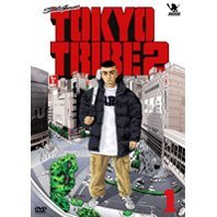 Tokyo Tribe2 Vol.1 [Limited Edition]