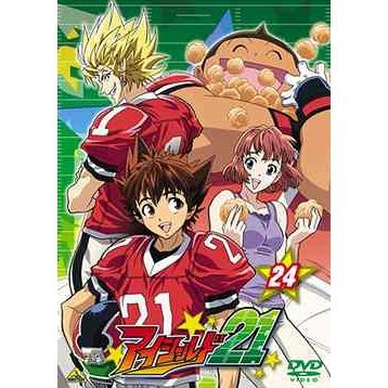 Eyeshield21 Vol.24