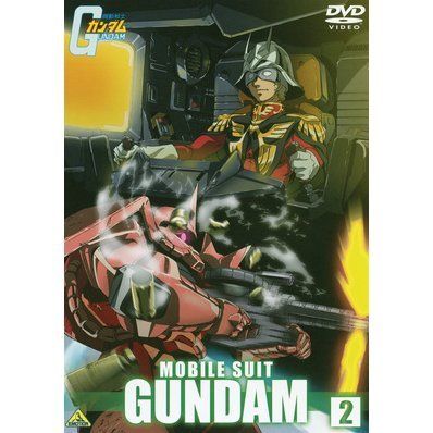 Mobile Suit Gundam 2
