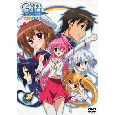 Gift - Eternal Rainbow - Color.7 [DVD+PC Game CD-ROM Limited Edition]
