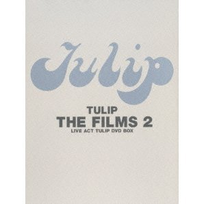 The Films 2 - Live Act Tulip DVD Box [Limited Edition]