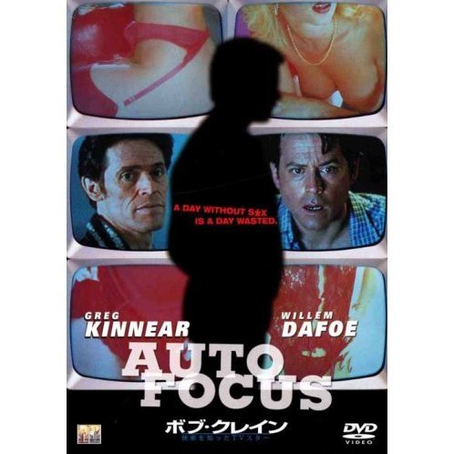 Auto Focus [Limited Pressing]