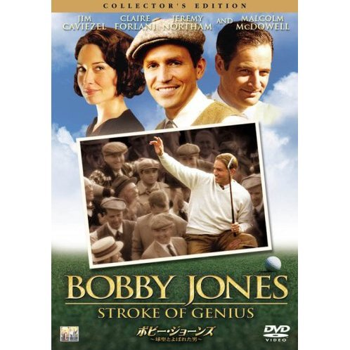 Bobby Jones, Stroke Of Genius [Limited Pressing]