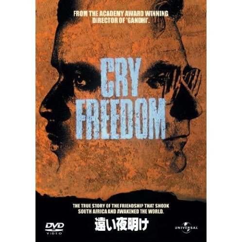 Cry Freedom [Limited Edition]