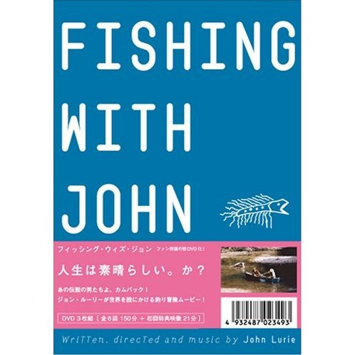 Fishing With John [Limited Edition]