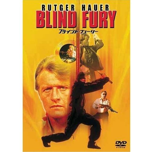 Blind Fury [Limited Pressing]