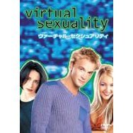 Virtual Sexuality [Limited Pressing]
