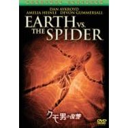 Earth VS. The Spider [Limited Pressing]
