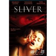 Sliver Unrated Version