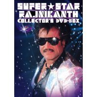 Super Star Rajinikanth Collector's DVD Box