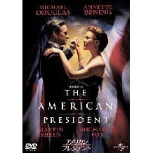 The American President [Limited Edition]