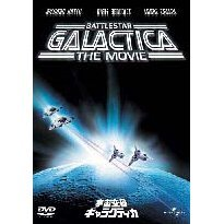 Battlestar Galactica [Limited Edition]