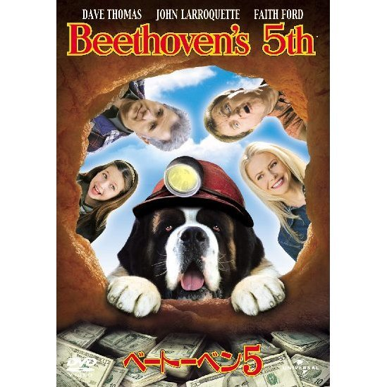 Beethoven's 5th [Limited Edition]