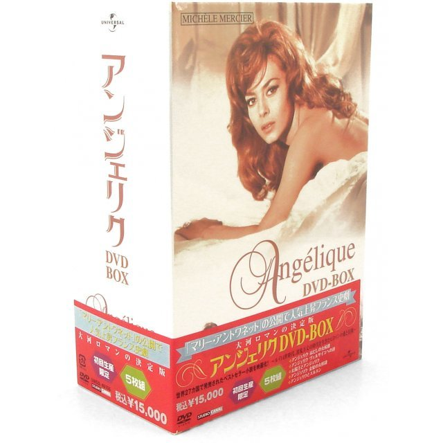 Angelique DVD Box [Limited Edition]