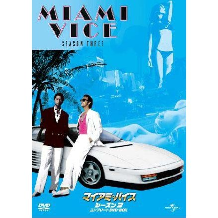 Miami Vice Season 3 Complete DVD Box
