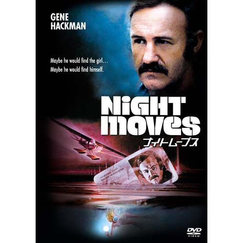 Night Moves [Limited Pressing]