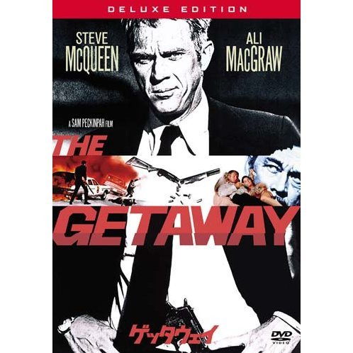 The Getaway Digitally Remastered Edition [Limited Pressing]