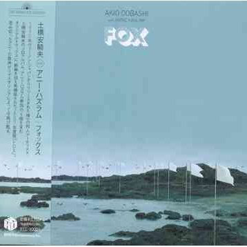Fox - 2007 Version