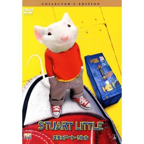 Stuart Little [Limited Pressing]