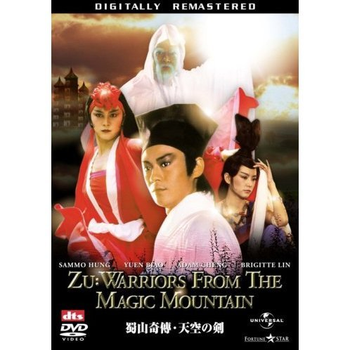 Zu:Warriors From The Magic Mountain