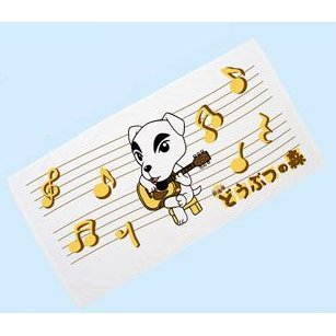 Animal Crossing Bath Towel (Theater Version): Totakeke