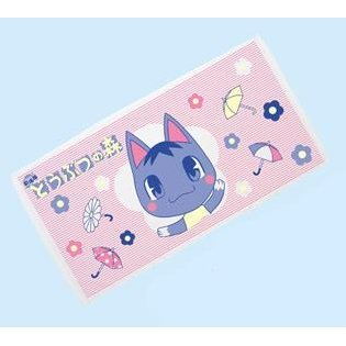 Animal Crossing Bath Towel (Theater Version): Bouquet