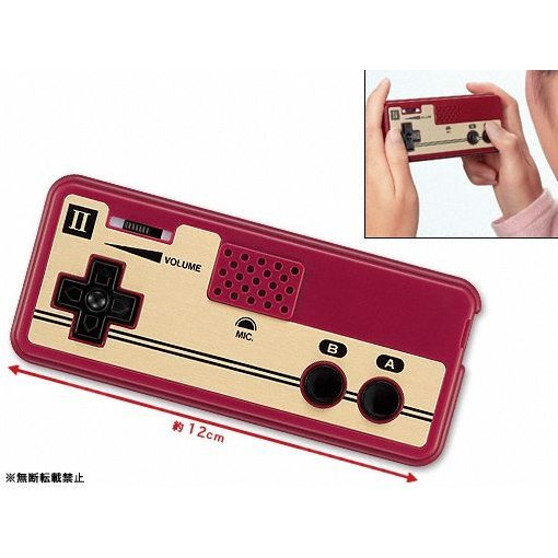 Nintendo Prize Collection Series Family Computer II Condition Controller Type Portable Microphone