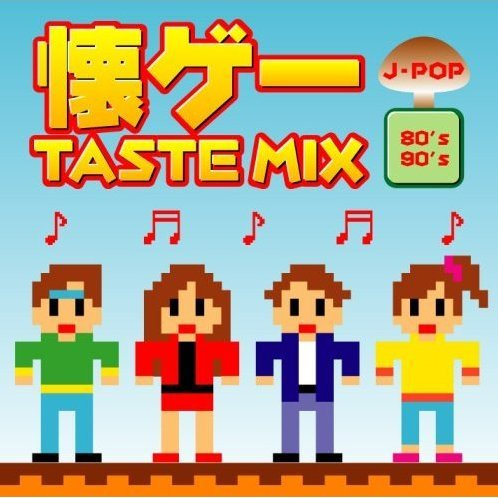 J-Pop 80-90's Nattsu Gametaste Mix