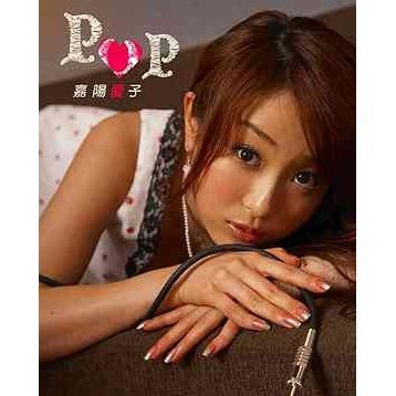 Pop [CD+Photo Book Limited Edition]