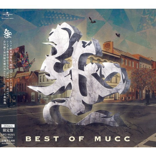 Best of Mucc [Limited Edition]